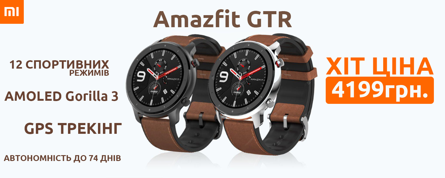 https://dginn.com.ua/smart-godinnik-amazfit-gtr-47-mm-stainless-steel/