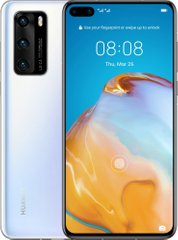 Смартфон HUAWEI P40 8/128GB (Ice White) UACRF