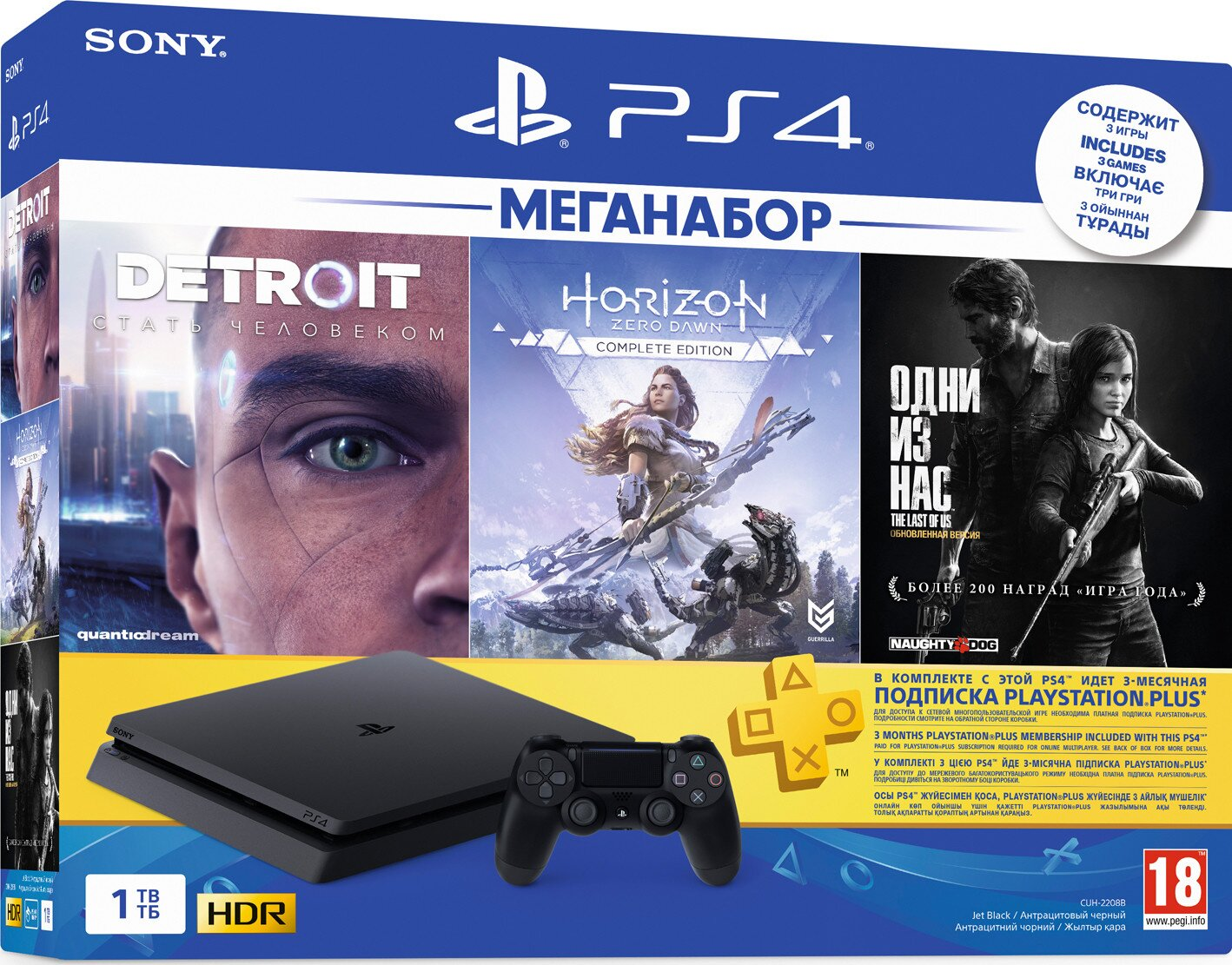 Ігрова приставка Sony PlayStation 4 Slim (1000Gb) Black + Detroit + HZDS + The Last of Us + PSPlus 3М