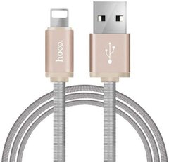 Кабель USB HOCO U5 Full-Metal Lightning 1m (Gold)